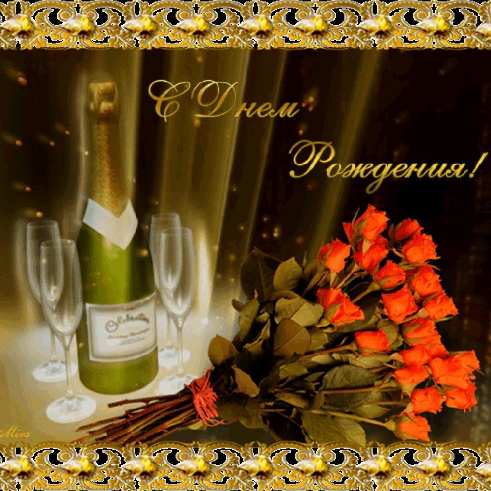 Открытки музыкальные поздравления онлайн, поздравительная открытка
