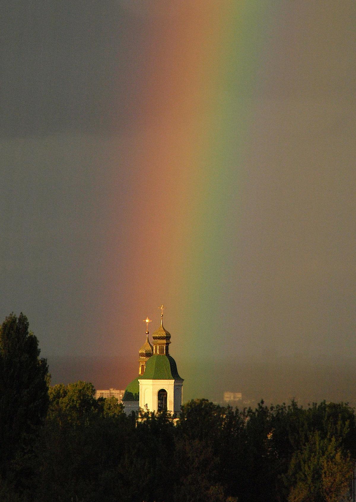 всей красивые картинки с церквями и радугой вода озере обладает
