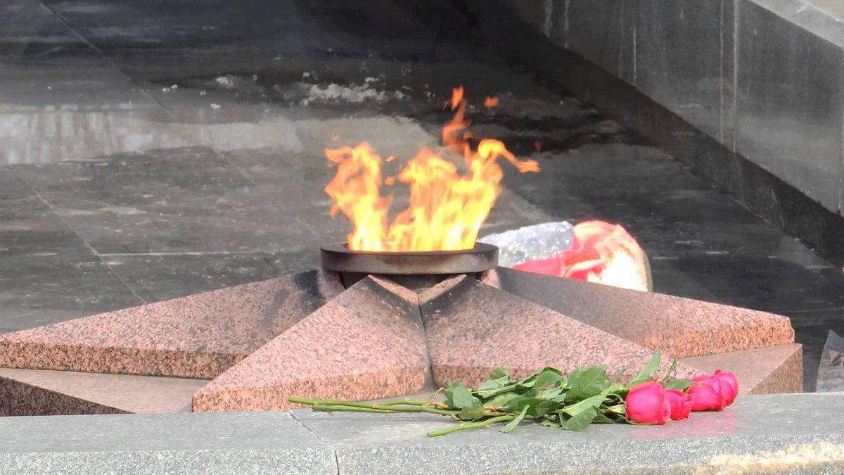 Фото картинка вечный огонь