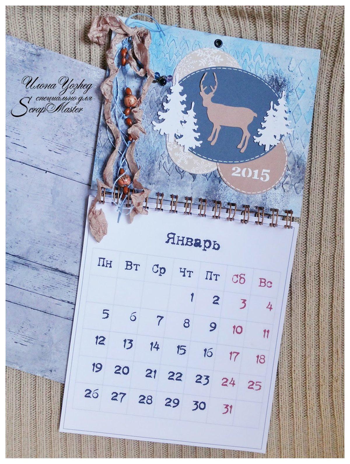 Для, календари в виде открыток