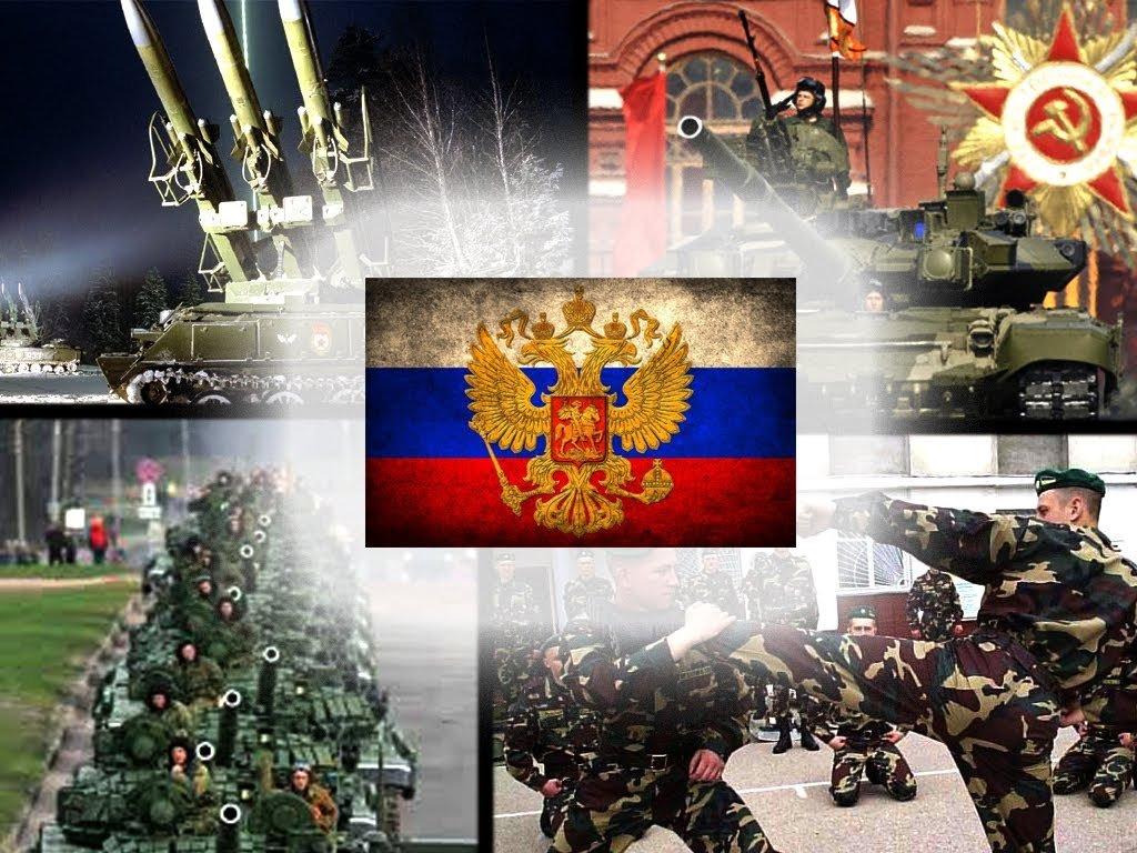 гарнитур картинки армии россии на презентацию день рождения брату