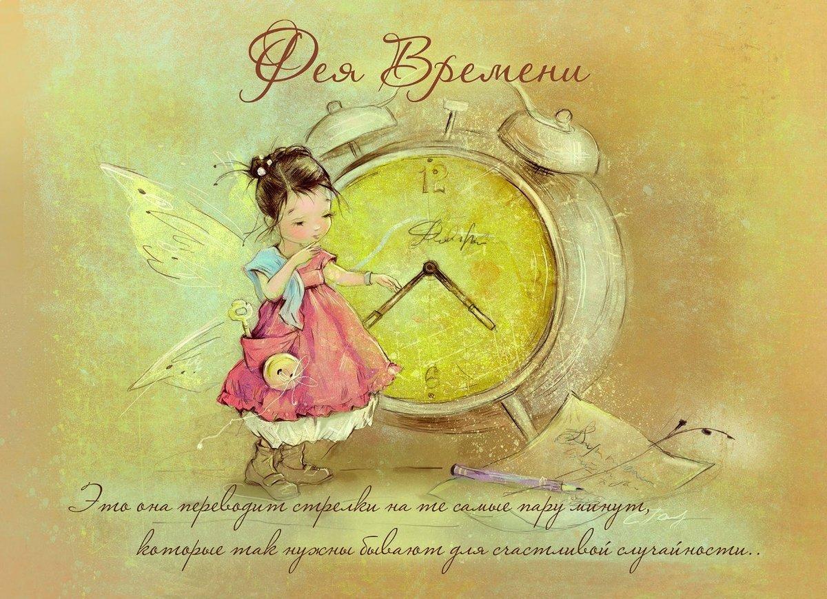 Иллюстрация открытка