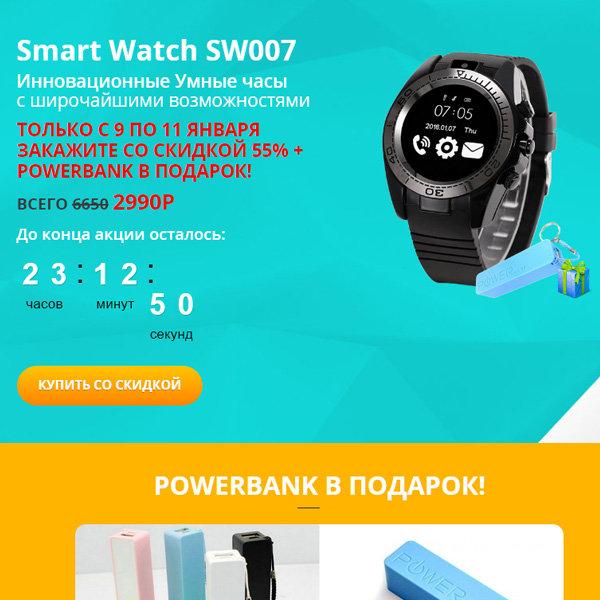 Умные часы SW007 в Боброве. Умные Часы   Реальные И Отрицательные Отзывы О Часах  Подробнее a50b6eff46f20