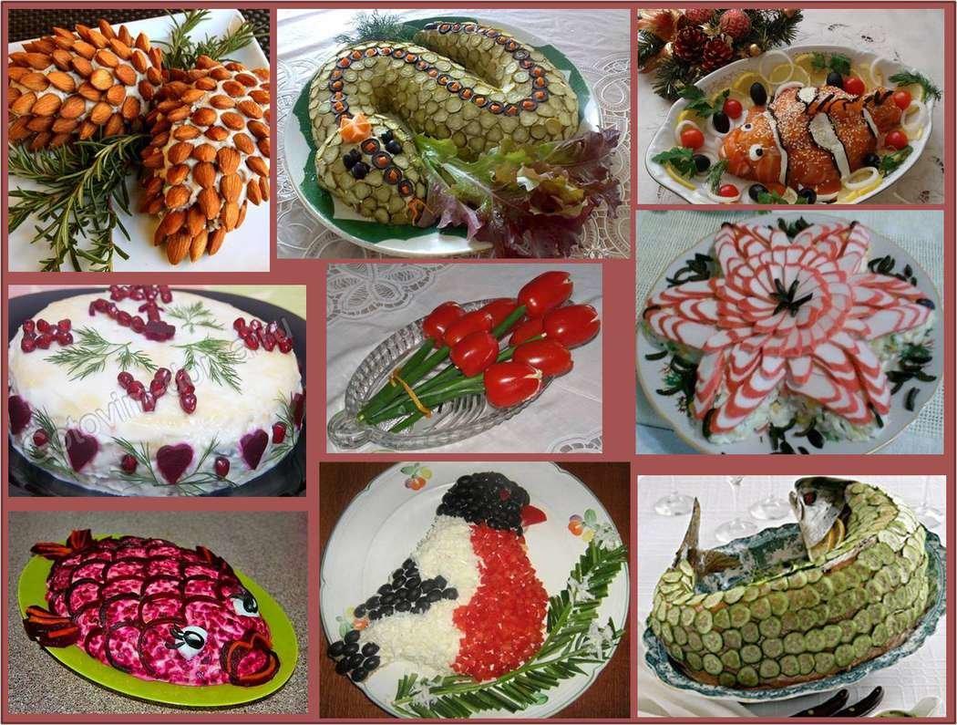 Красивые пироги картинки дождался роддоме