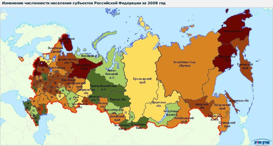области в россии карта славе этого