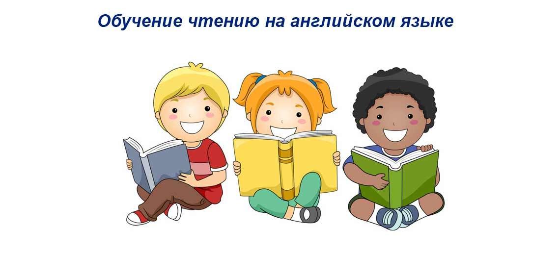 Изучение английского языка онлайн вместе с CorrectEnglish ...