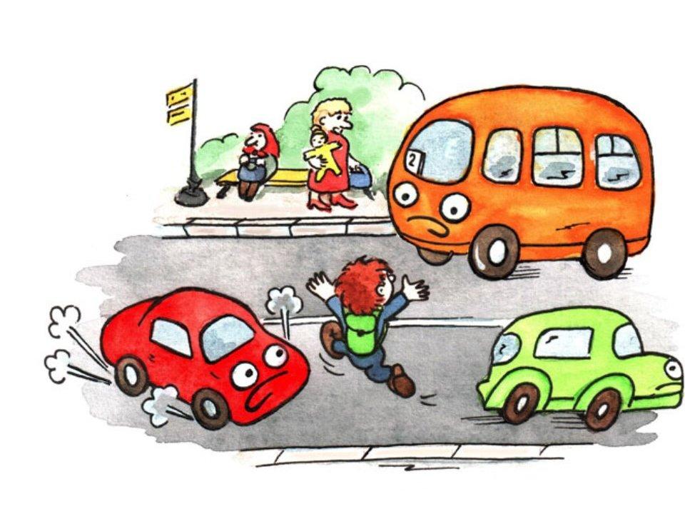 Безопасность ребенка на дорогах в картинках