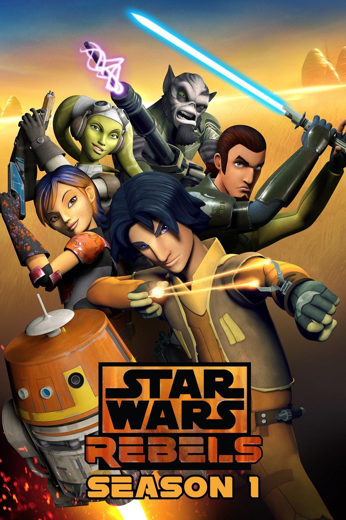 Звездные войны повстанцы мультфильм картинки