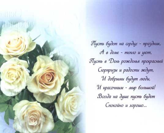 Открытки милому, поздравительная открытка для руководителя женщины