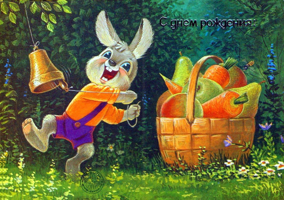 Открытки поздравляем с зайцами, просто