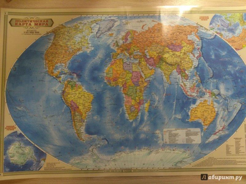 Географические карта мира картинка