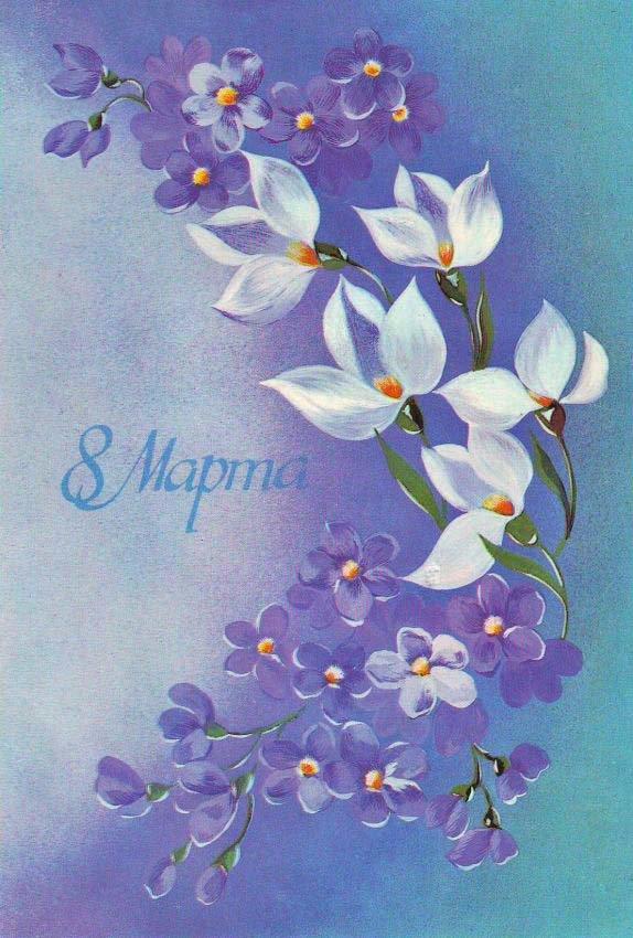 С 8 марта красивые открытки из гипса