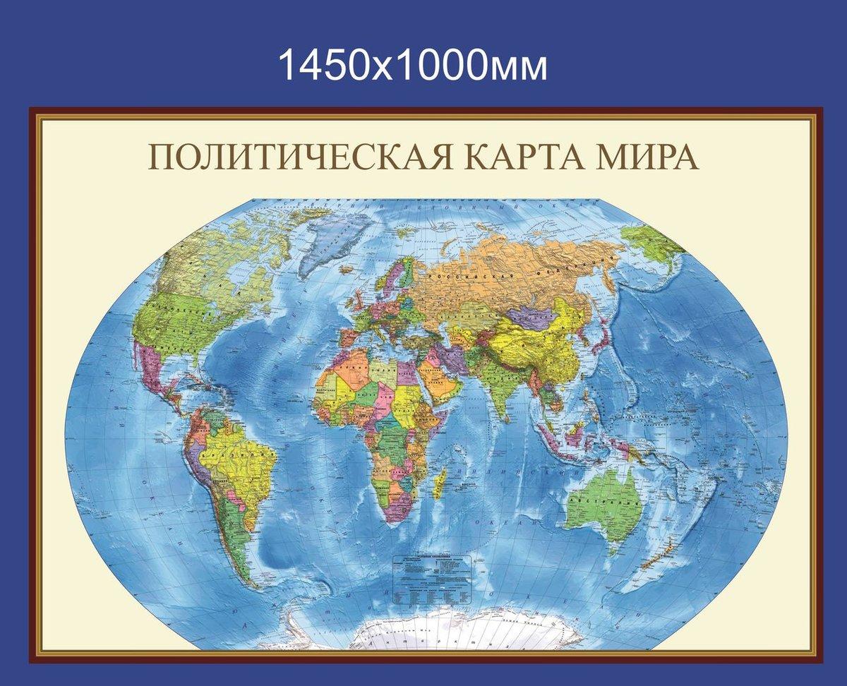 Виды карт мира картинки