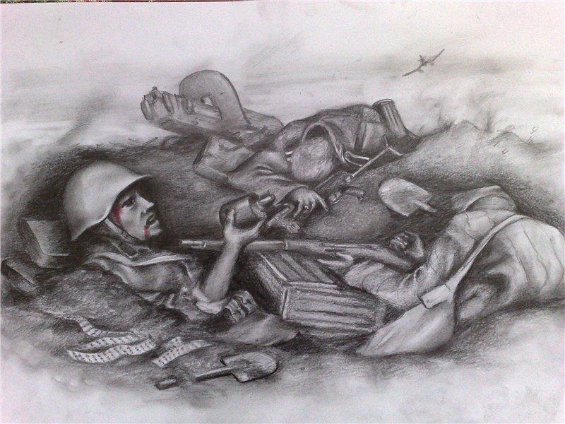 Смотреть картинки карандашом виликая отечиствиная война