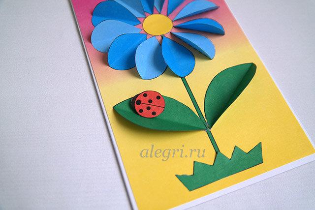 Открытка ко дню рождения из цветной бумаги