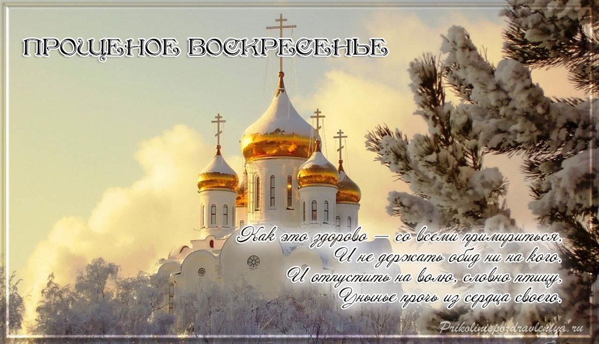 Открытки святого воскресения, открытки 23-им