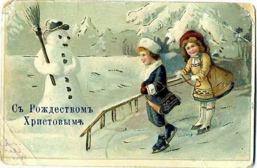 Ретро открытки рождеством христовым, картинка злой