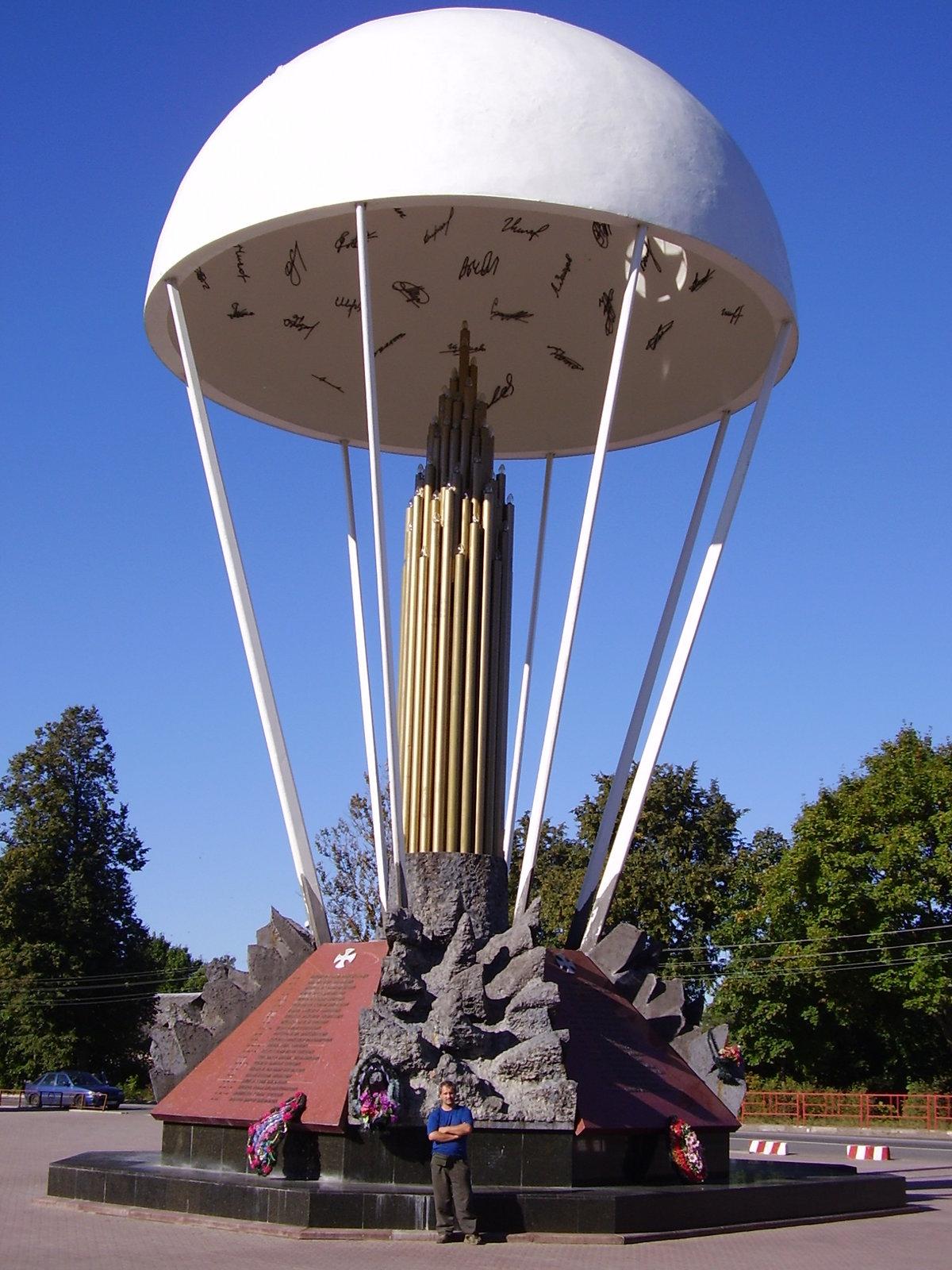 Памятник десантникам картинки, для поздравления