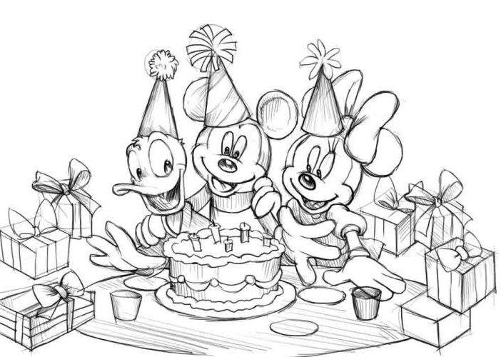 Поздравления, простой рисунок для открытки на день рождения