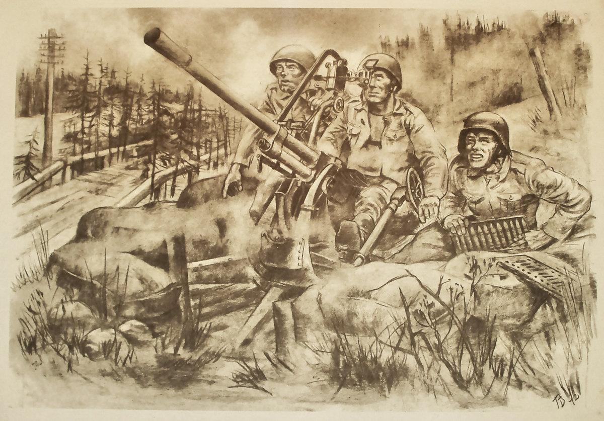 Военные действия рисунок карандашом