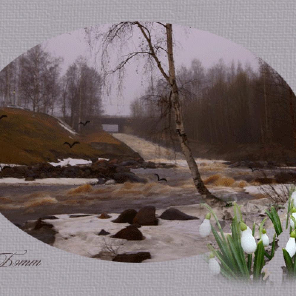 Пейзаж весна картинки анимационные