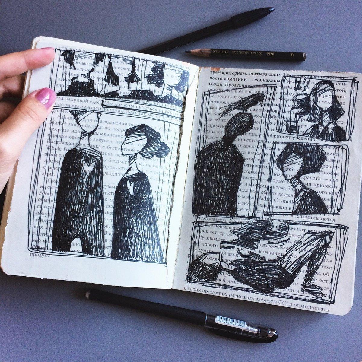 картинки идеи для скетчбука черной ручкой легко объектов продаже