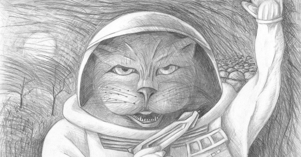 Космосы картинки карандашом