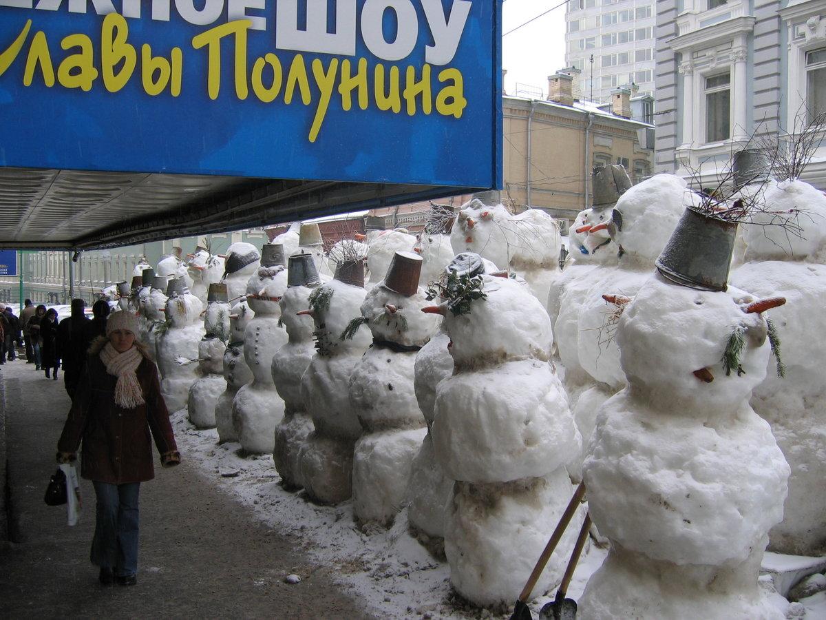 смотрю зима в москве картинки смешные провели испытания