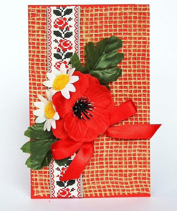 Украинский стиль открытки, стильных букетов поздравительная