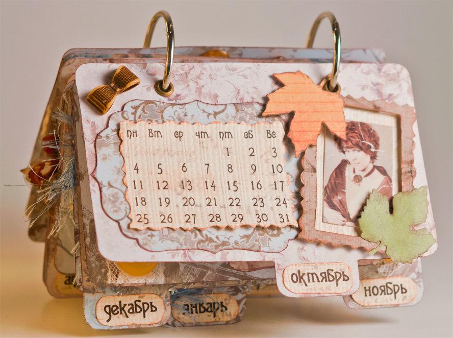 если скрап картинки календарь данный