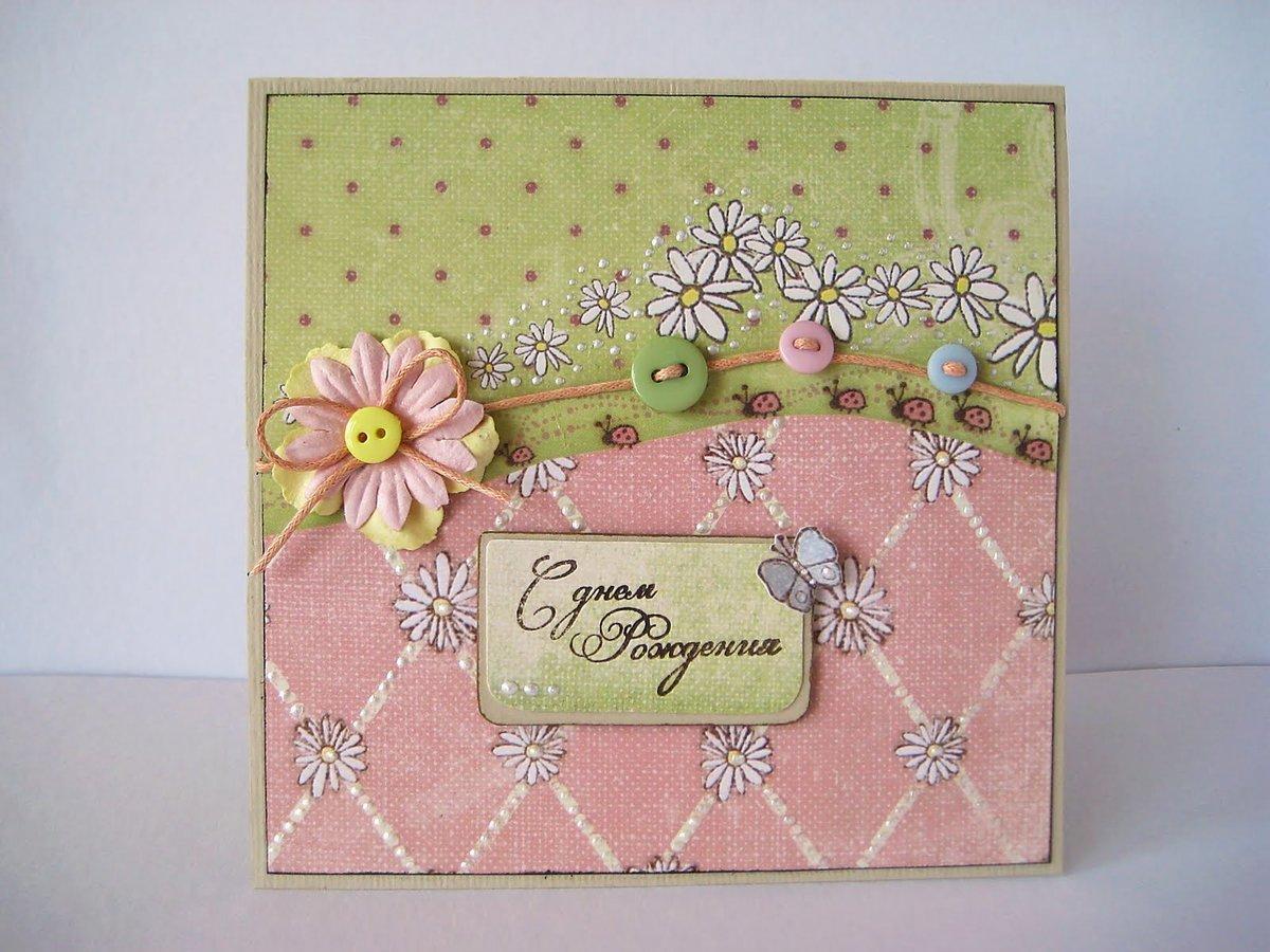 Скрапбукинг открытки с пожеланиями с днем рождения