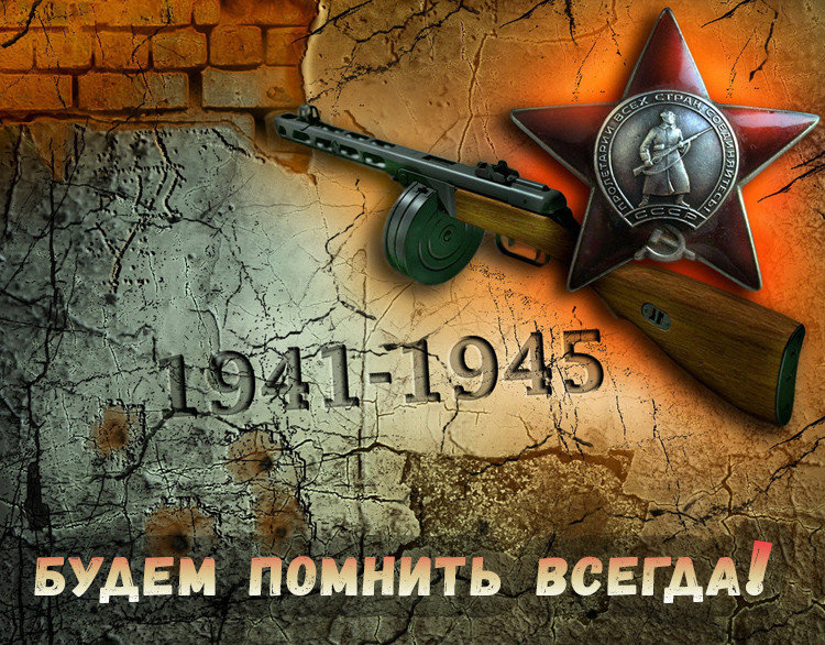 Букеты ромашек, военная тематика открытка