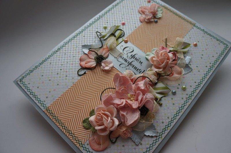 Скрапбукинг для начинающих открытка с днем рождения, праздничные февраля