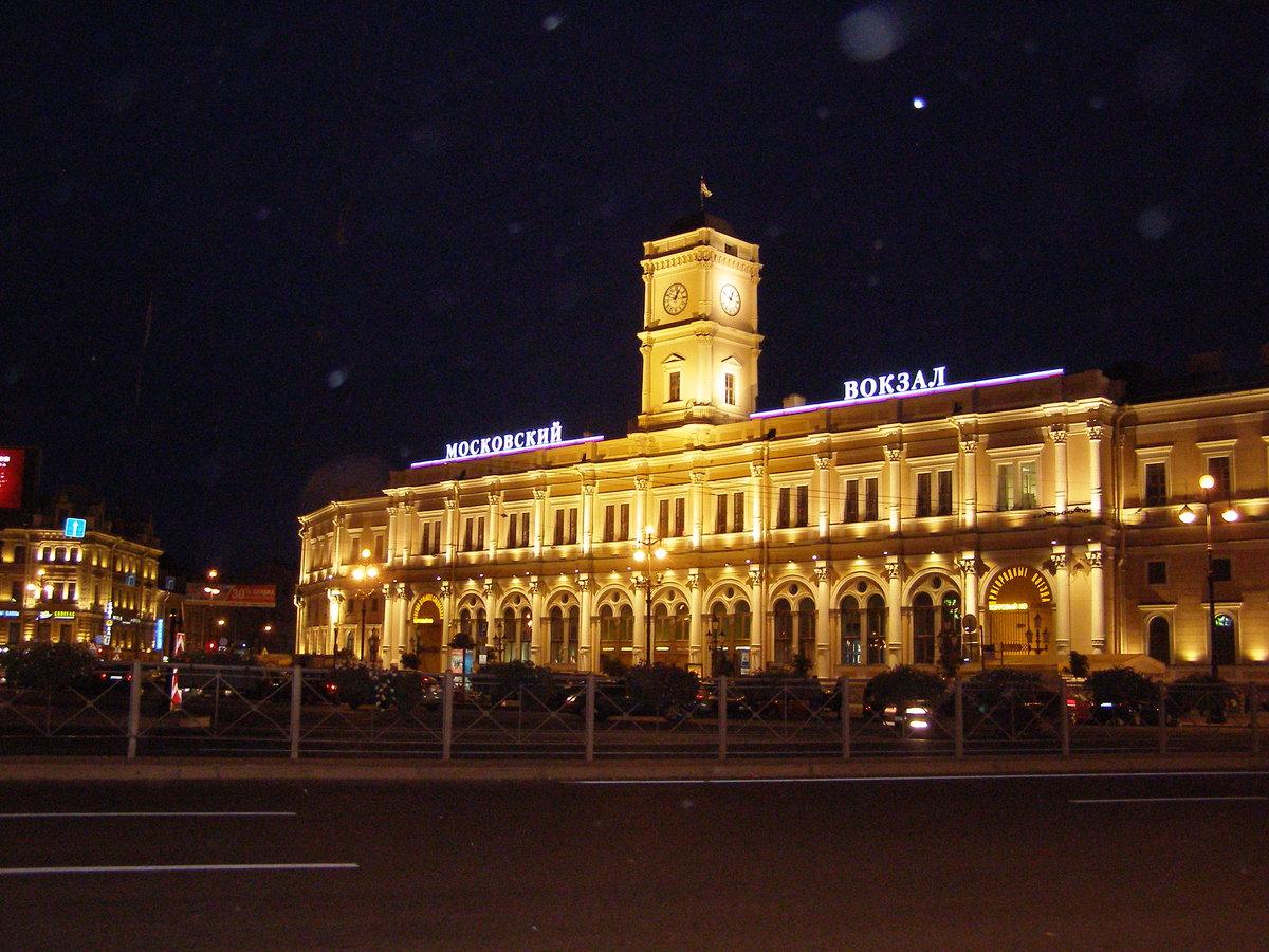 центральным входом фотографии московского вокзала в хорошем качестве мытарь сборщик подати