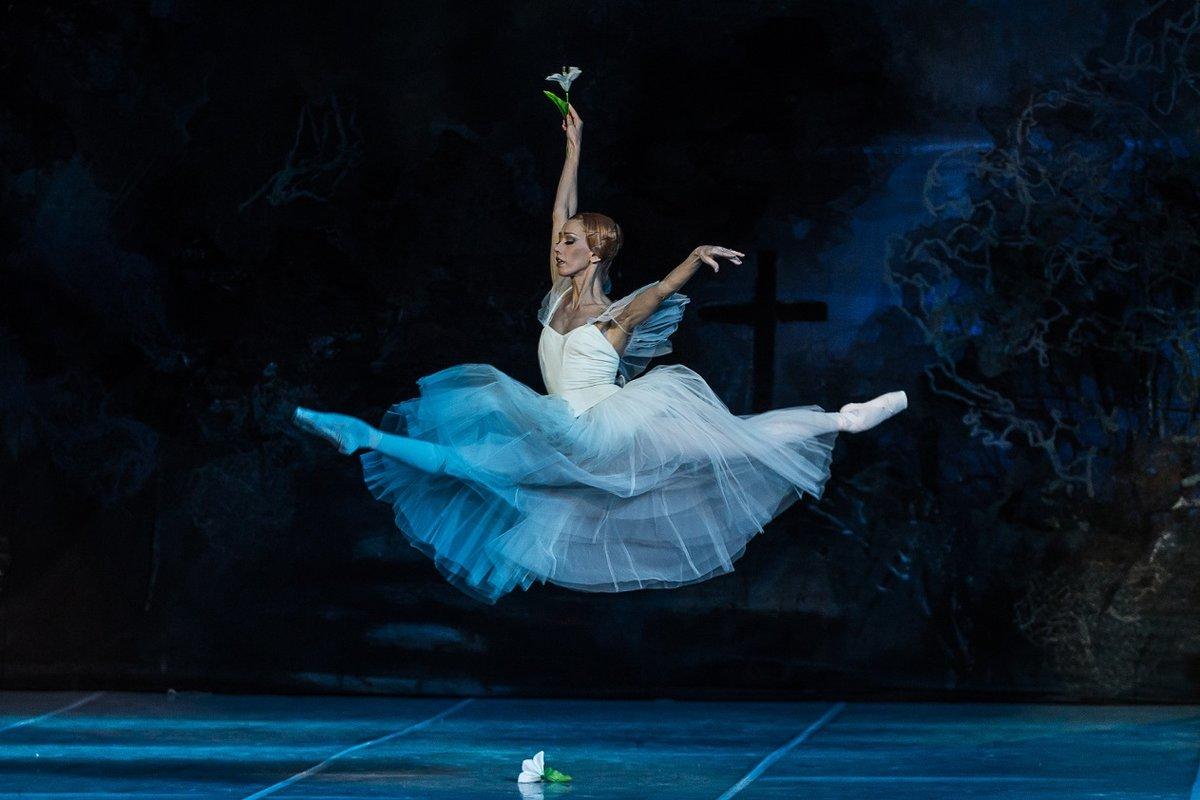 Балет в картинках