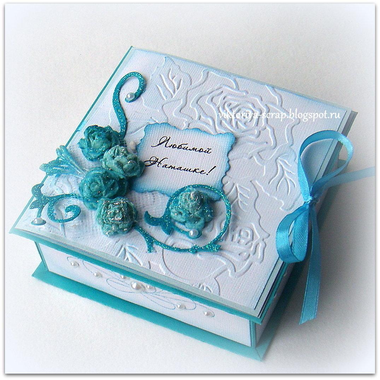 приготовить коробочки открытки для денег скрапбукинг своими руками печати