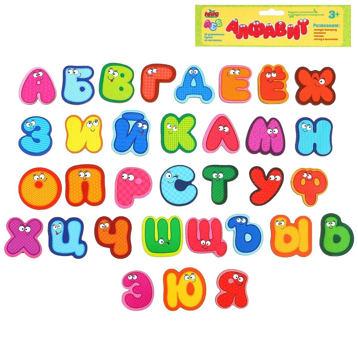 Смешной алфавит с картинками