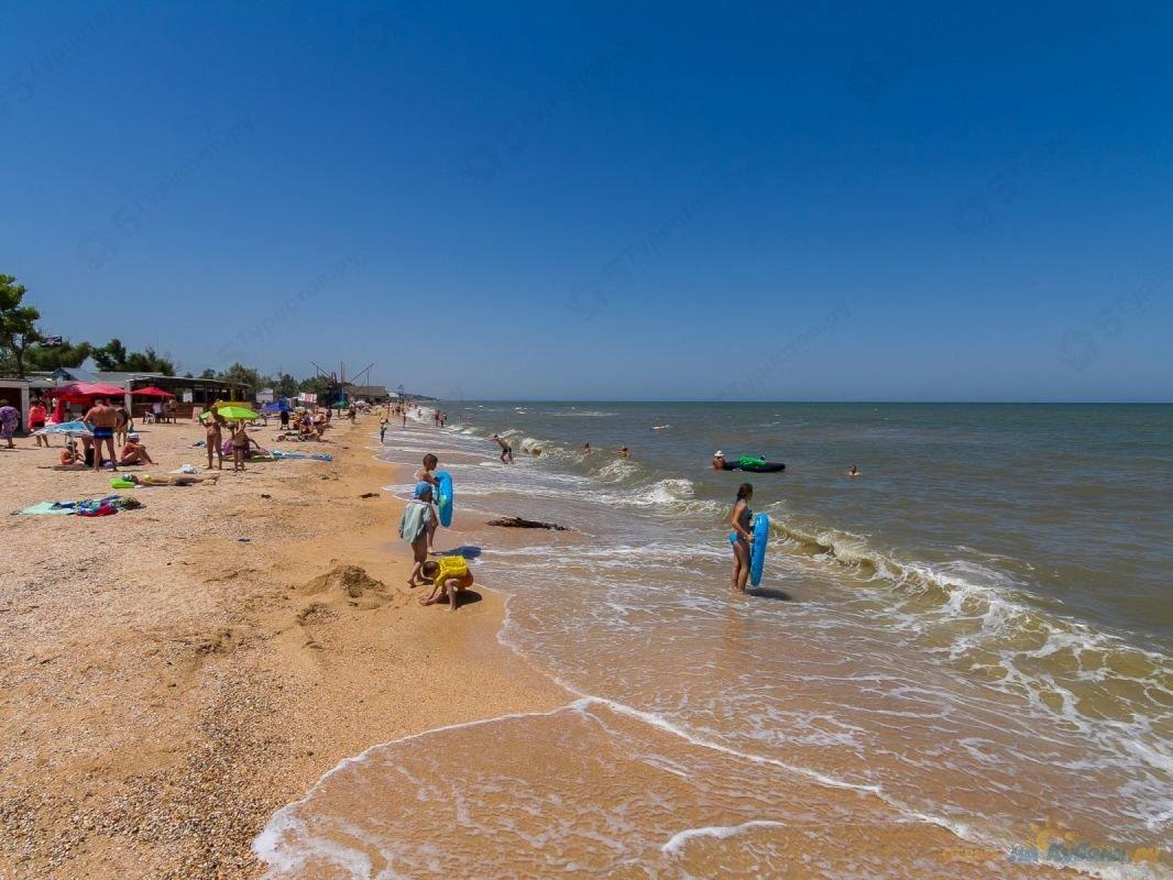 того, чтобы поселок голубицкая азовское море фото жилье смешной