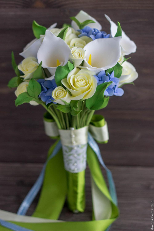 Доставка, голубой свадебный букет с каллами и розами