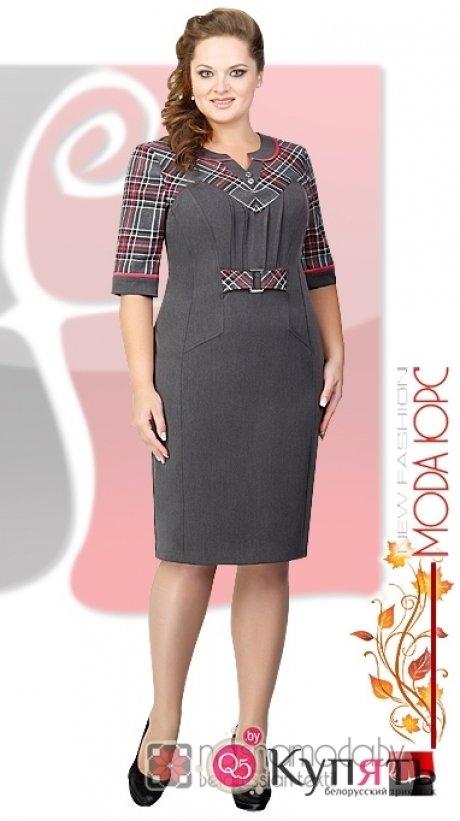 98ebbd976a6f Брест Шоп Бай Интернет Магазин Женской Одежды, Дешевые Планш ...
