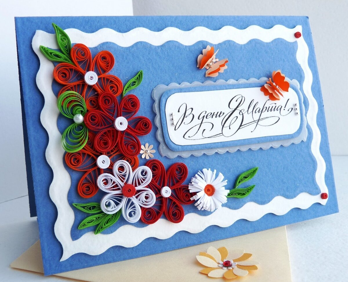 Признание любви, открытки к 8 марта зделать