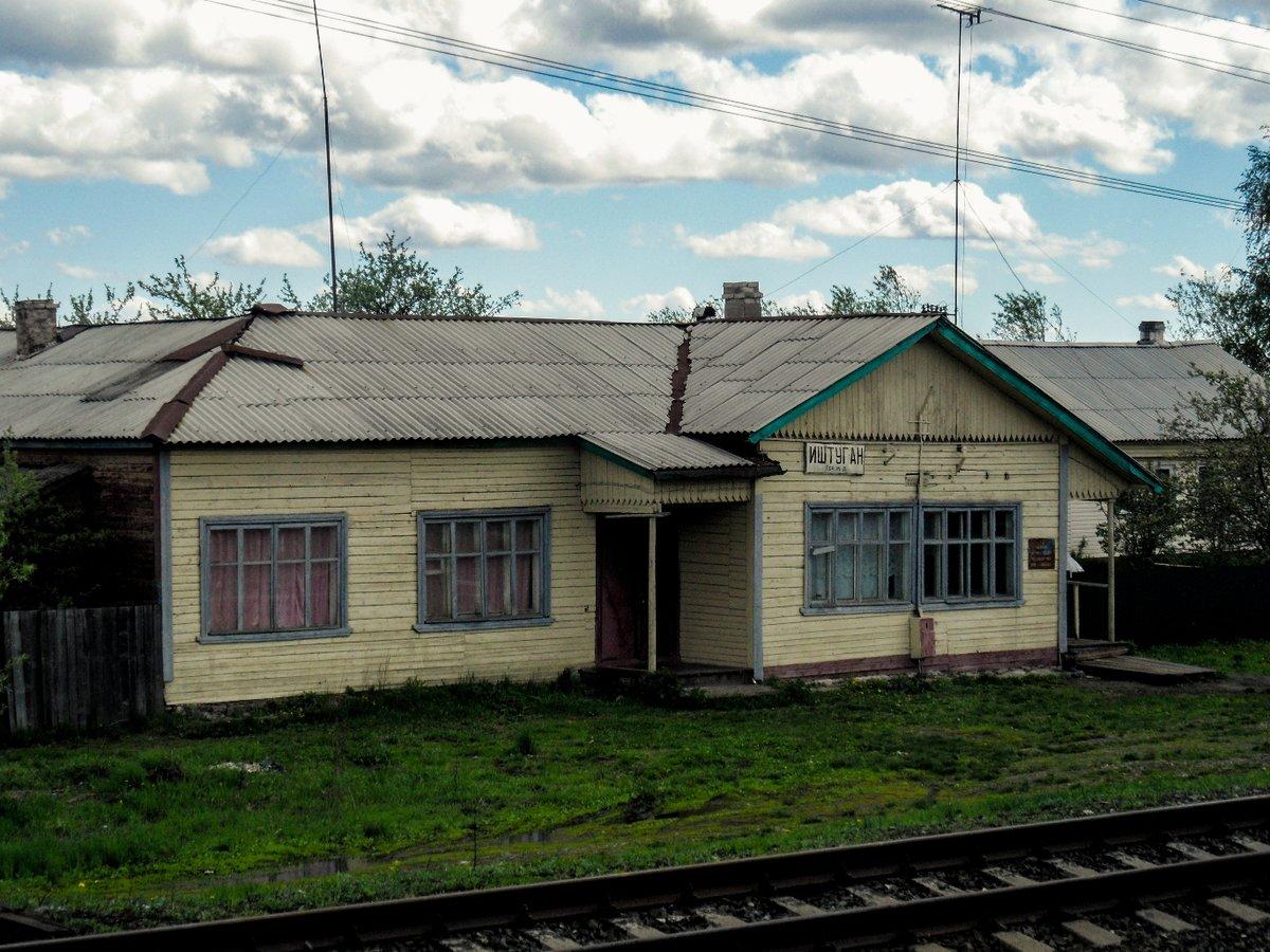 ладошки, жд станции татарстан фото вкусное