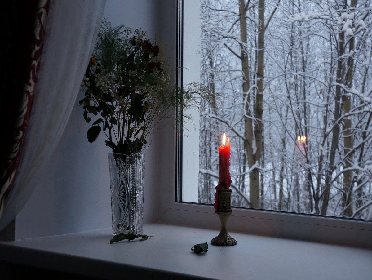 Свеча на окне открытка