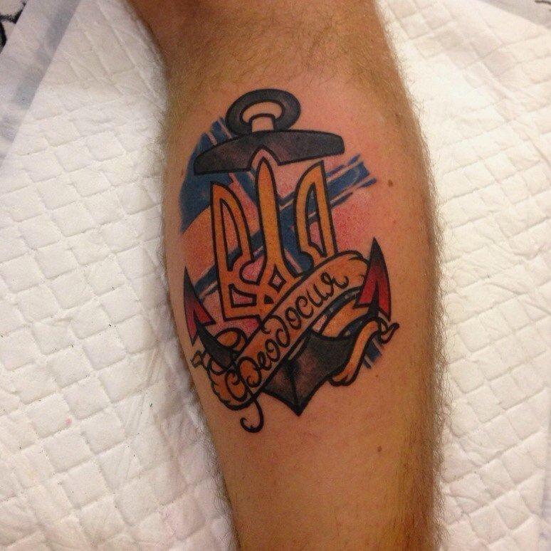 количество тату с гербом украины фото стрельбу нужно вести