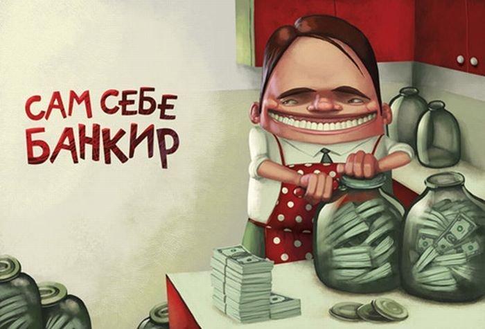 Прикольная картинка про банкиров, картинки