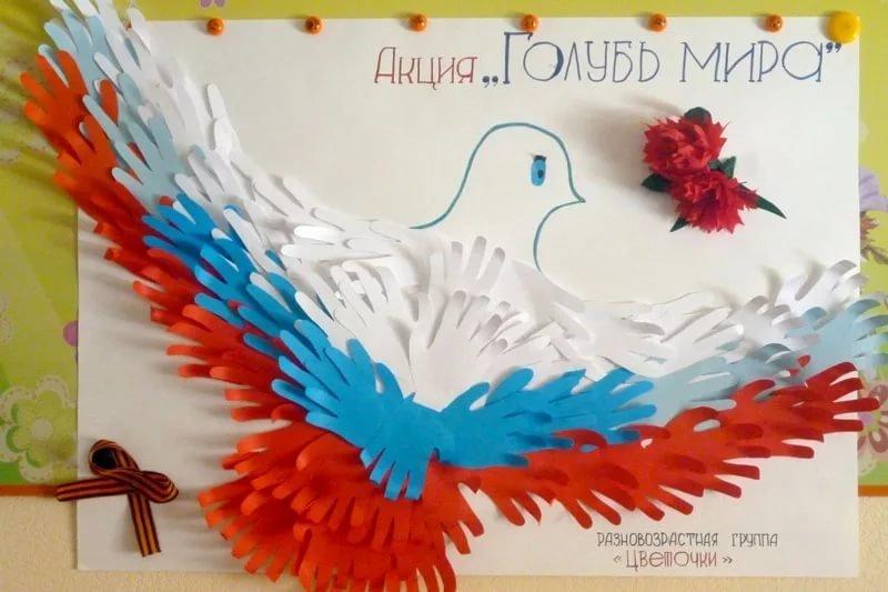 лучшая, открытка к дню россии мастер-класс для ведущих праздников сих
