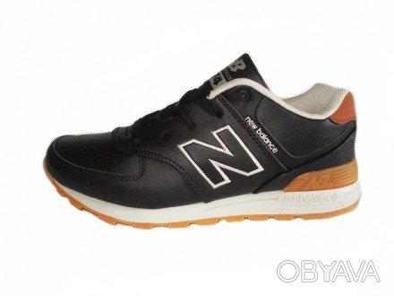 e1143691eebf Кроссовки New Balance 574. Кроссовки - стильные и яркие, они поселились  Подробнее по ссылке