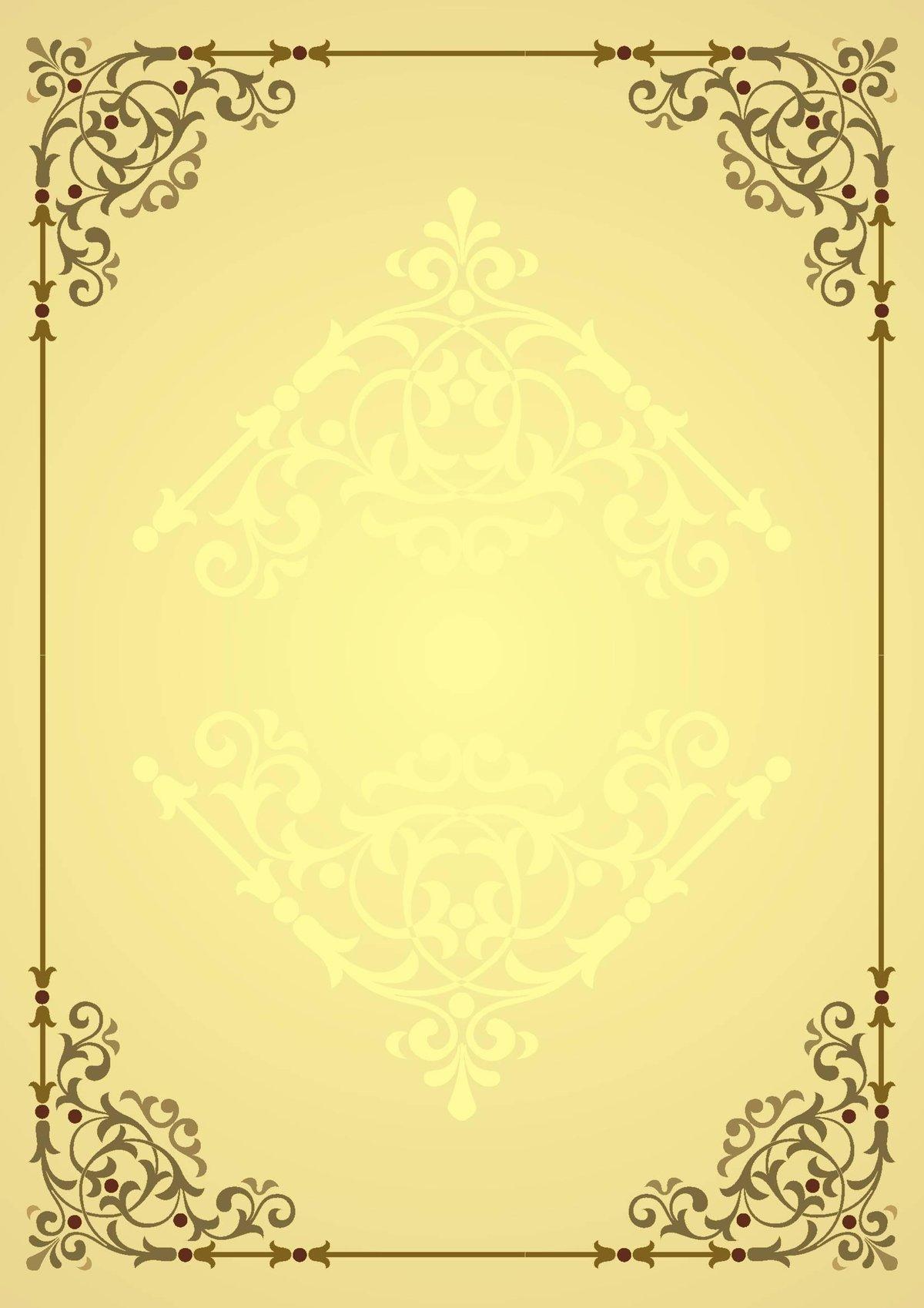 канал бланки грамоты открытки оперативным данным, латвии
