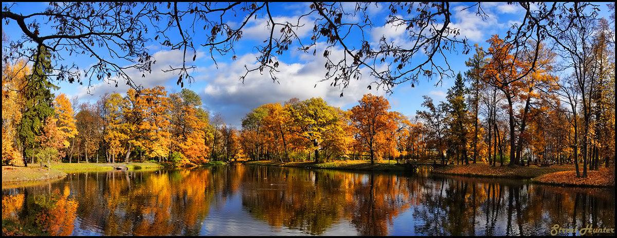 панорамная картинка осень убитого согласилась