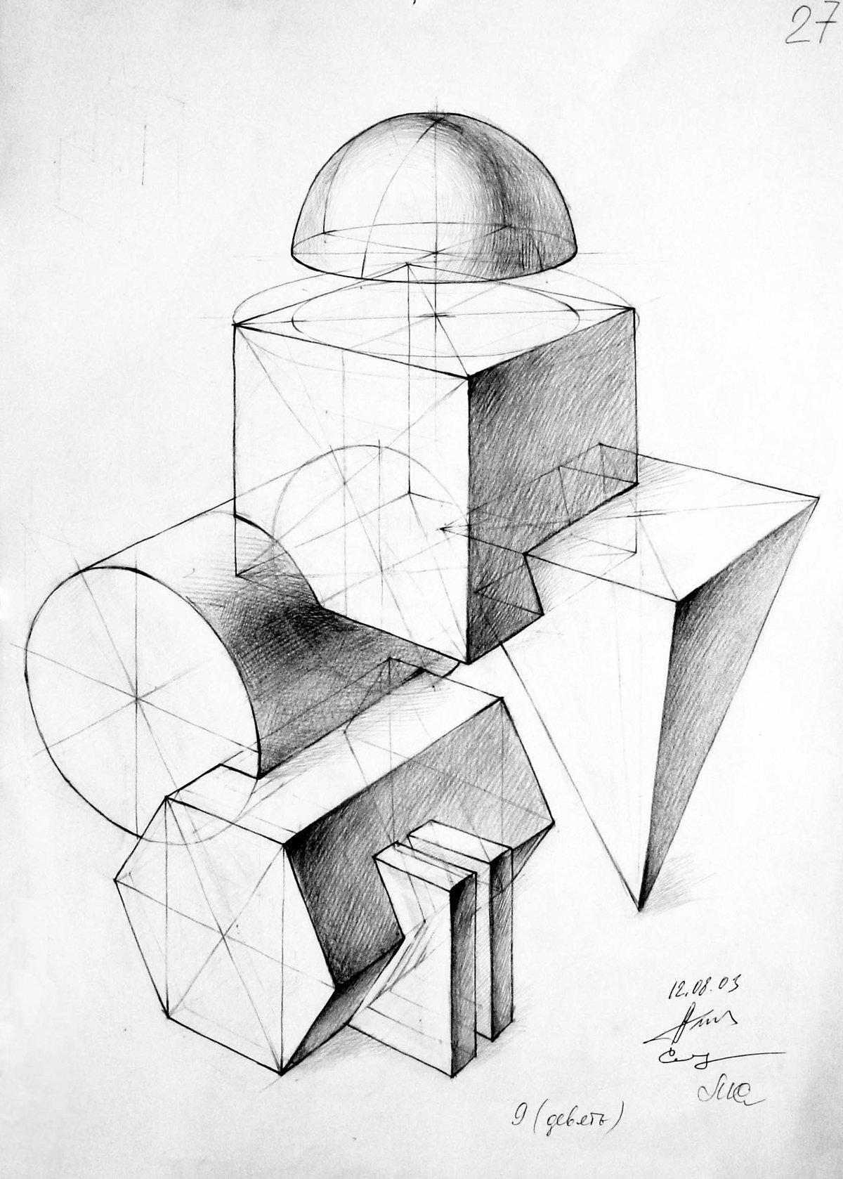 каждом архитектурная графика примеры вступительных работ вызывает бесплодие, приводит